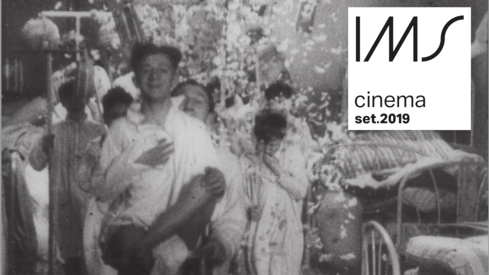 Capa da revista de programação do Cinema do IMS Rio, setembro de 2019